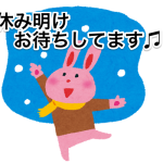 snow_rabbit