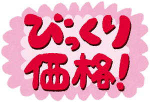 pop_bikkuri