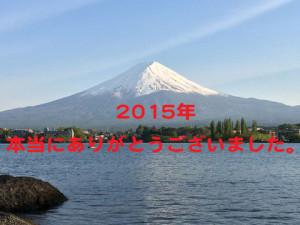 japan-1028849_960_720