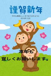 atataka_eto_kataguruma