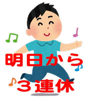skip_boy