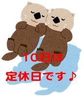 animal_rakko_tewotsunagu