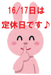 silence_usagi