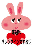valentinesday_usagi