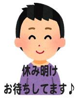 seibetsu_woman_man