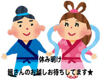 orihime_hikoboshi