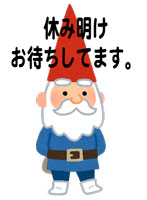 fantasy_gnome