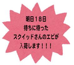 fukidashi05