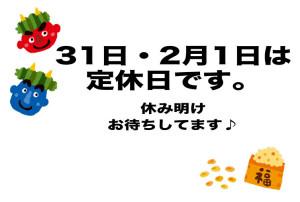season_02_yoko