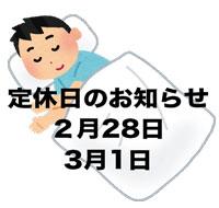 neru_man