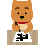 eto_inu_kakizome